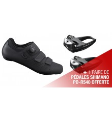 SHIMANO RP400 road cycling shoes + Shimano R540 pedals offered